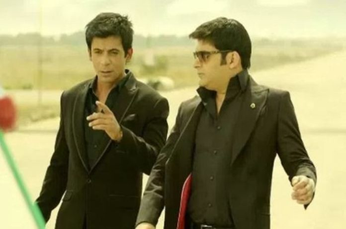 Kapil Sharma himself was accepted Sunil by Fight