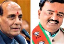 Who will become CM of UP Decide on March 16