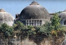 Babri demolition BJP leaders run on criminal conspiracy case