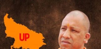 Yogi will be the new CM of UP, swearing on March 19