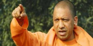Yogi government agenda does not compromise women's safety