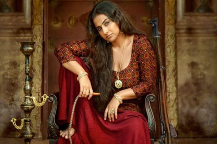 Vidya Balan's movie Begum Jan is a trailer released Hrgte will make this look of Vidya