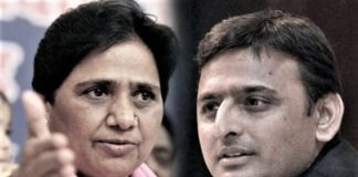 Akhilesh should join 'BUA' in UP 2017