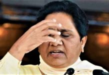Mayawati's defeat in UP Said the disturbances in EVM