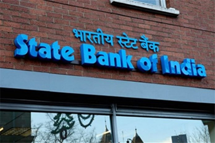 Minimum amount in SBI accounts will be penalized
