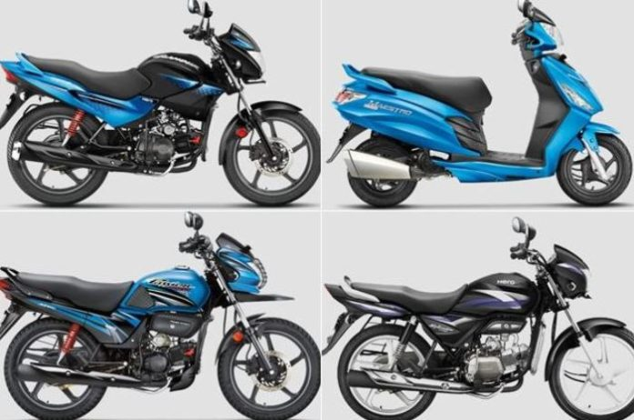 Hero-Honda offer in hindi 22 thousand discounts for buying Two-Wheelers