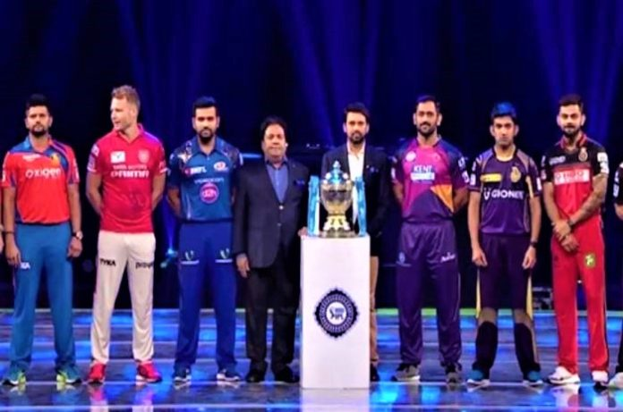 vivo ipl 2017 schedule in hindi