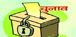 Ballot papers will be done in Uttar Pradesh Municipal election