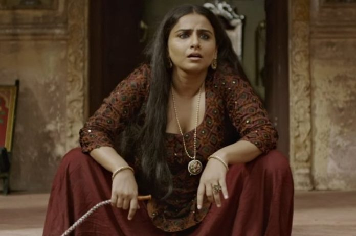 Begum Jaan box office can not show its amazing