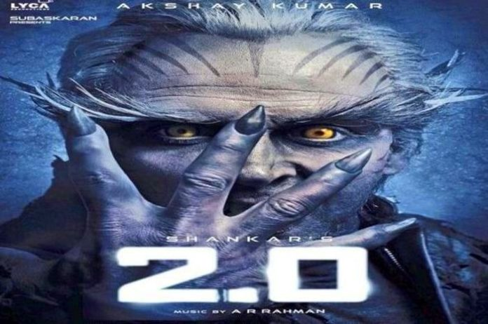 Rajinikanth's Upcoming Movie 2.0 was first not from Akshay Kumar, but was it from these two stars