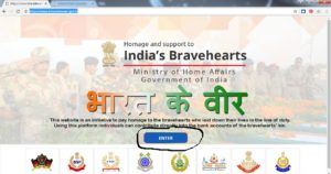Bharatkeveer.gov.in
