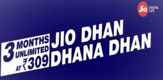 jio dhan dhana dhan offer in hindi