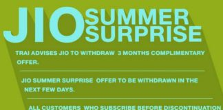 TRAI banned Jio Summer Surprise offer But the customer can still take advantage of this offer