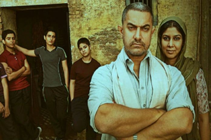 movie Dangal
