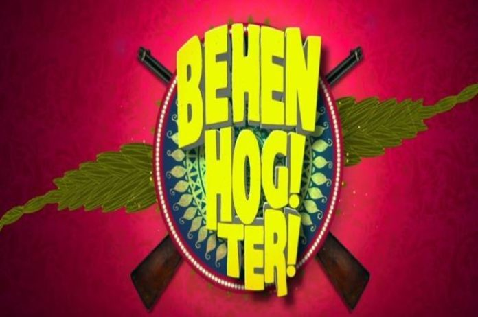 movie 'Behen Hogi Teri' released in the trailer