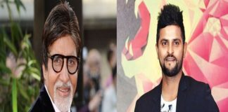 Amitabh Bachchan and Suresh Raina