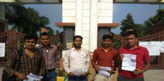 Si Exam in meerut