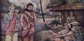 guru dronacharya and eklavya