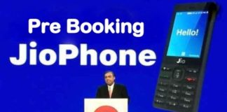 Jio Mobile Prebooking