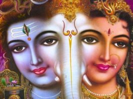 Shiv, Ganesh and Parvti