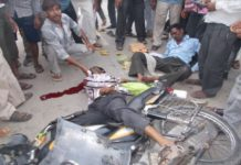 Accident In Behandar