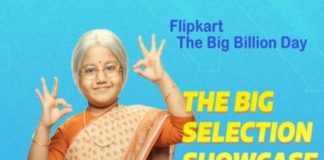 Flipkart The Big billion day