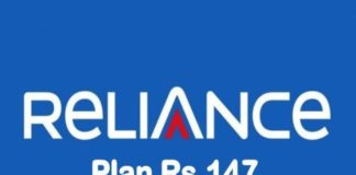 Reliance plan rs.147