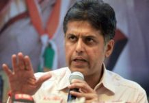 manish tewari given abuse to modi