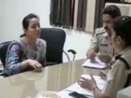Honeypreet Arrested