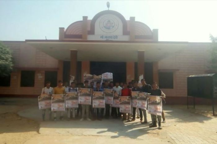 ABVP keral Chalo