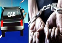 Cab driver arrested