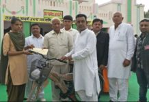 Sweaters and cycle distribution programs done at the Government School of village Dhilki