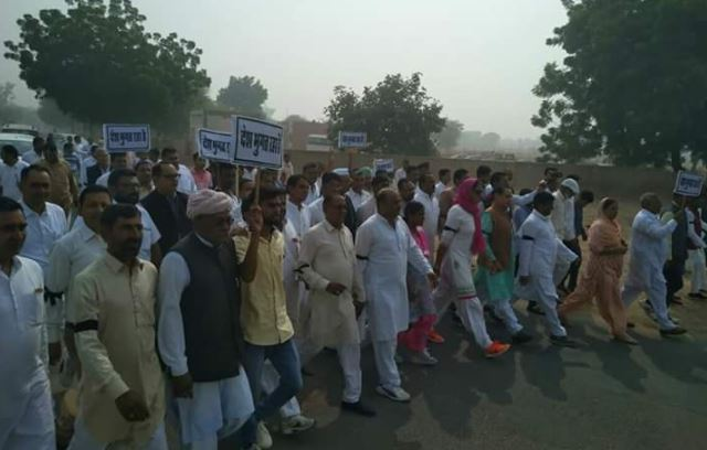 notebandi pradarshan in hanumangarh