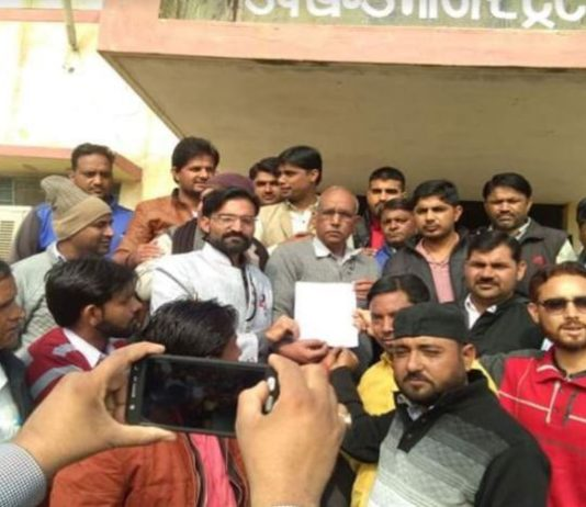 Memorandum submitted to Subdivision Officer in Taranagar on RajSamand massacre