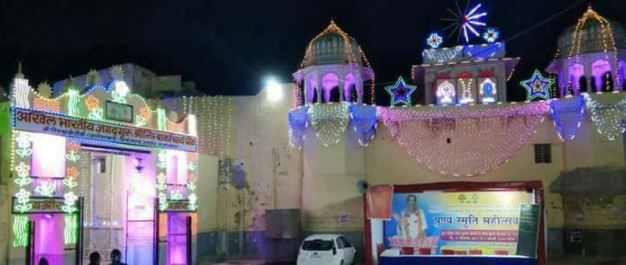 Salemabad Shree mad Bhagwat katha(