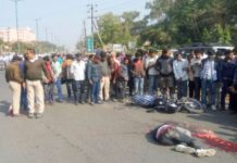 accident in ujjain