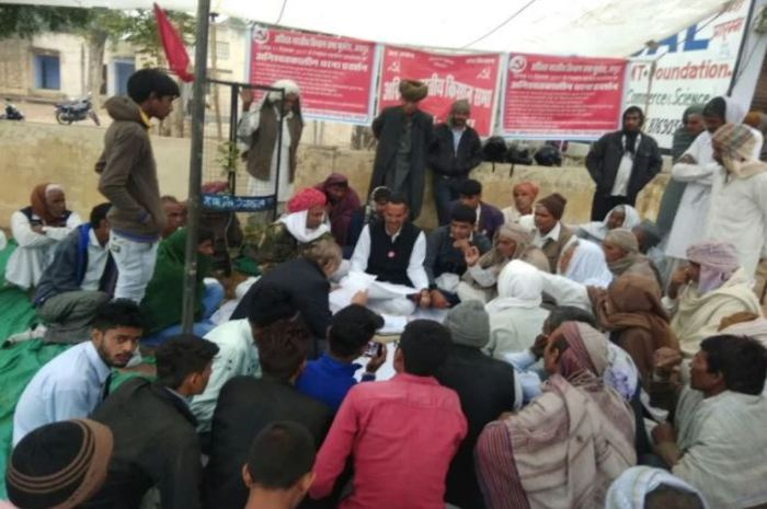 dharna on front of renwal tehsil