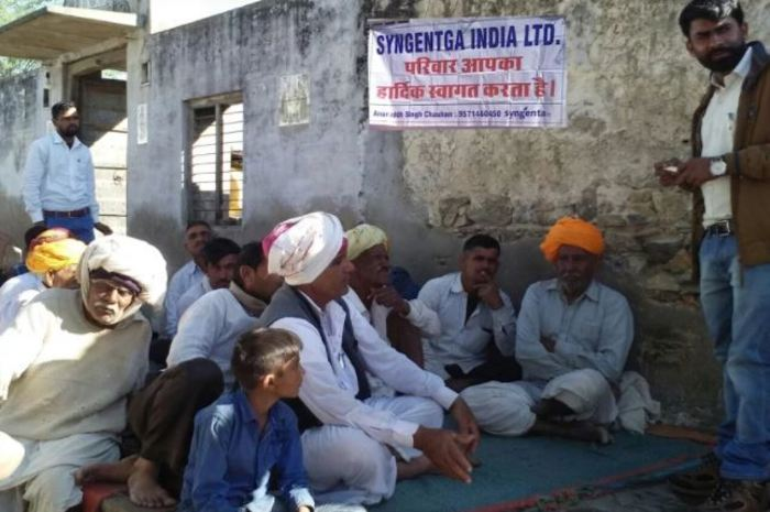 farmers awerness programm in singhara