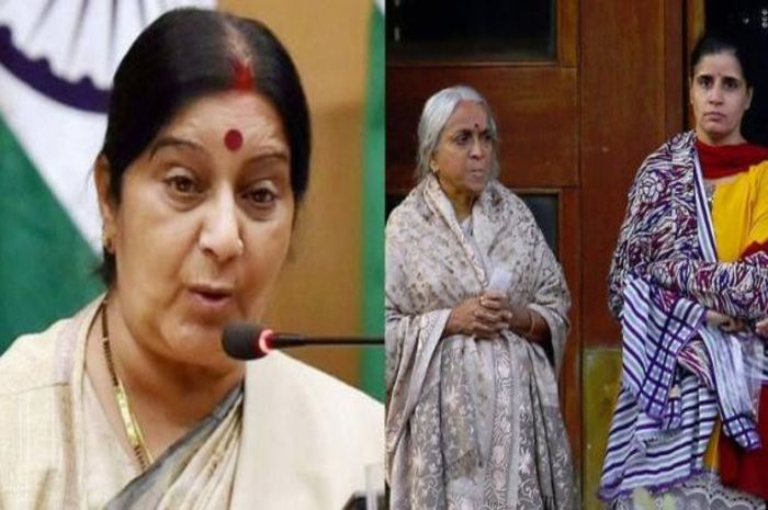 sushma swaraj and kulbhusan jadhav family
