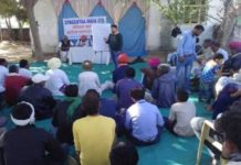 syngentaga camp for farmers awerness