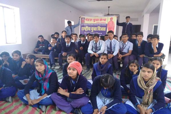 National Youth Day organized in Kishangarh