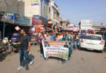 Tri-color trip to Rajgarh on the occasion of martyr's day