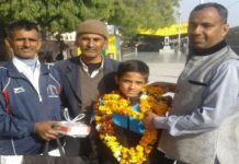 Barmer Ganpat returned from the National Judo Competition