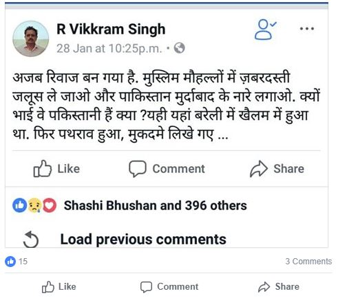 R Vikkram singh Facebook post