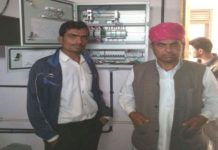 Installed Project Monitoring System at Gram Panchayat Site