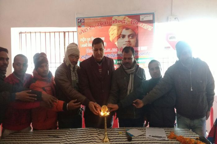 Swami Vivekananda's 155th birth anniversary in Sheohar