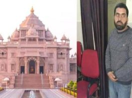 on 26 january Akshardham target for tererist attack