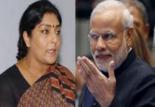 modi and renuka chaudhary