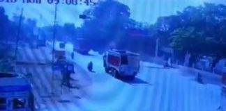 Accident by Truck