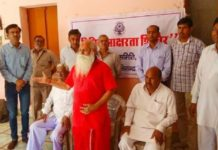 Camp for water problem in Shadulpur